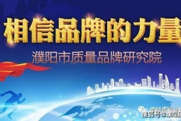 【品牌我国】三江源国家公园将于今年年底前正式建立将成我国第一个国家公园