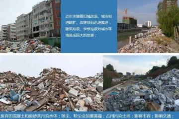 移动式破碎站是修建废物破碎处理的首要设备