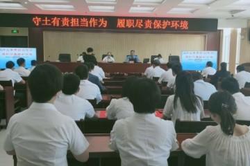 商南县环境局举行环保大讲堂活动