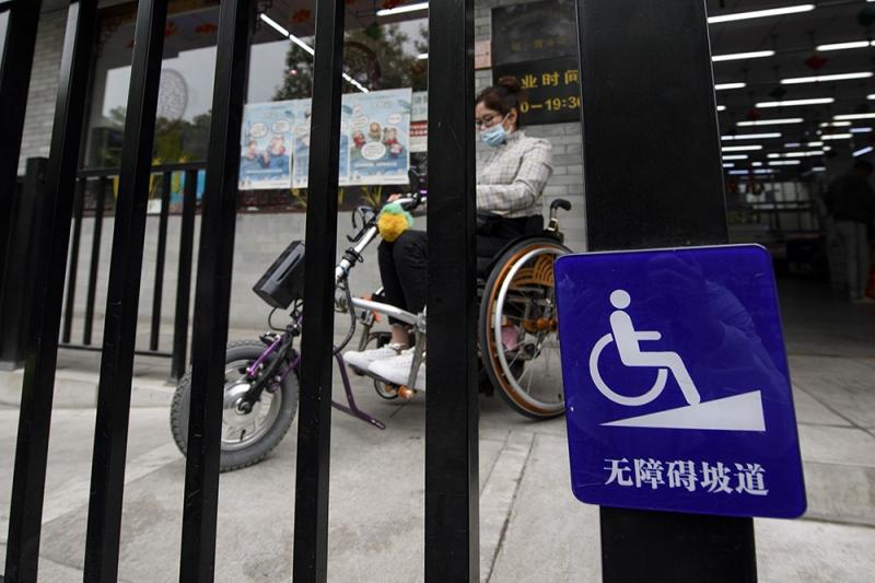 有爱无碍推进无障碍环境建设让残疾人生活更便利