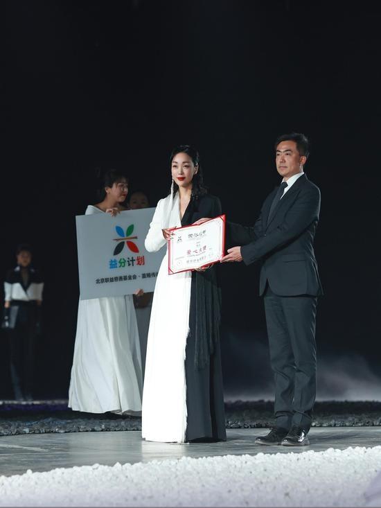 北京联益基金会携手设计师倡导健康生活