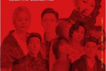 保利·央华如梦之梦武汉公益专场演出暨九周年演出行动公布