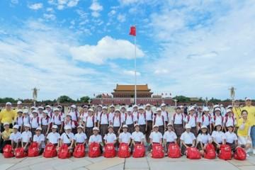 春蕾梦想成长营红色教育实践活动在京举行